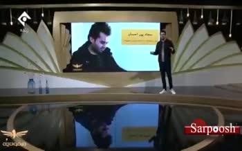 فیلم/ واکنش علی ضیا به سخنان رئیس جمهور در هرمزگان