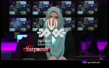 فیلم/ نخستین قربانیان چهارشنبه سوری
