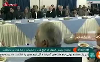 ویدئو/ دستور صریح رئیس جمهور به وزیر ارتباطات برای قطع پیامکهای تبلیغاتی