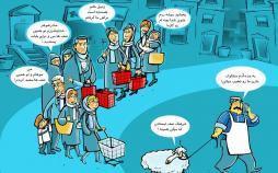 کارتون صف گوشت,کاریکاتور,عکس کاریکاتور,کاریکاتور اجتماعی