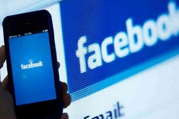 اختلالی گسترده در فیس بوک و اینستاگرام,اخبار دیجیتال,خبرهای دیجیتال,شبکه های اجتماعی و اپلیکیشن ها