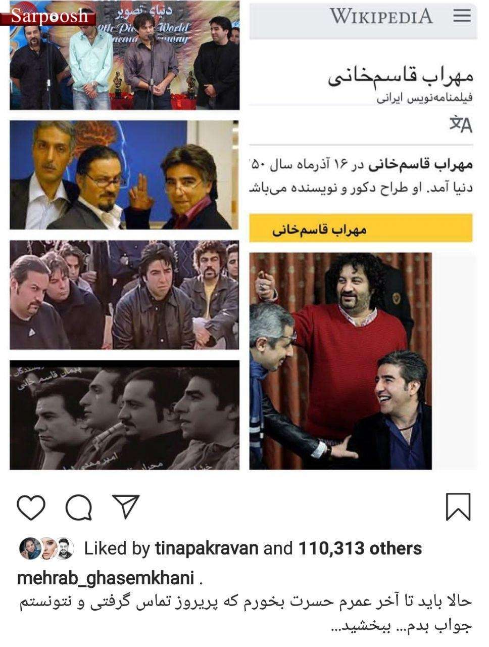 واکنش ها به درگذشت خشایار الوند,اخبار هنرمندان,خبرهای هنرمندان,بازیگران سینما و تلویزیون