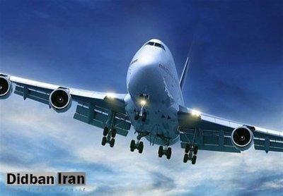 واردات هواپیما,اخبار اقتصادی,خبرهای اقتصادی,مسکن و عمران