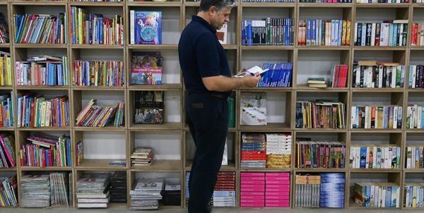 رفیع احمد جواهری,اخبار فرهنگی,خبرهای فرهنگی,کتاب و ادبیات
