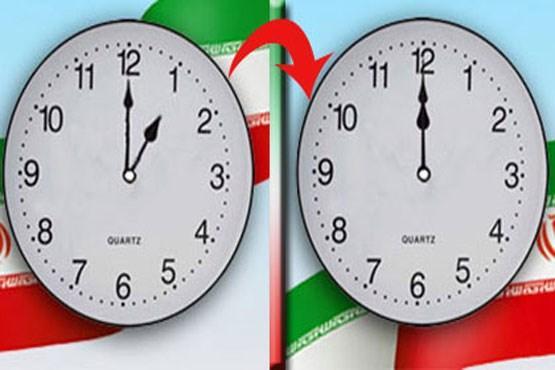 قانون تغییر ساعت,اخبار اشتغال و تعاون,خبرهای اشتغال و تعاون,اشتغال و تعاون