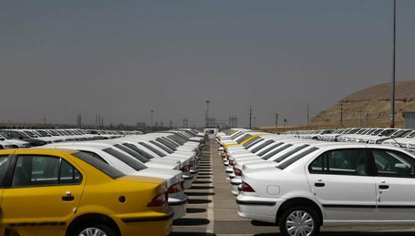 فروش فوری خودرو,اخبار خودرو,خبرهای خودرو,بازار خودرو