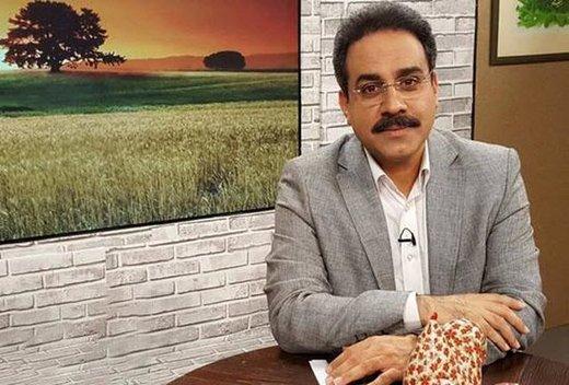 محمد نظری,اخبار صدا وسیما,خبرهای صدا وسیما,رادیو و تلویزیون