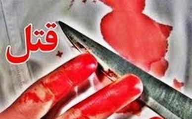 قتل زن جوان,اخبار حوادث,خبرهای حوادث,جرم و جنایت