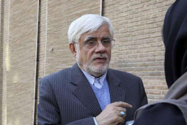 محمد رضا عارف,اخبار دانشگاه,خبرهای دانشگاه,دانشگاه