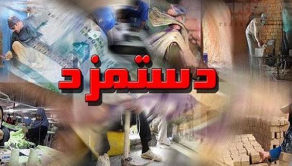 مزد ۹۸ روی پله آخر/ اختلاف نظر نمایندگان کارگری و کارفرمایی بر سر چیست؟