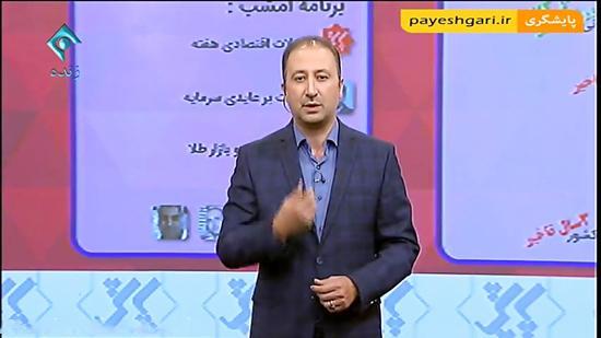 صدا و سیما عیله دولت,اخبار سیاسی,خبرهای سیاسی,اخبار سیاسی ایران