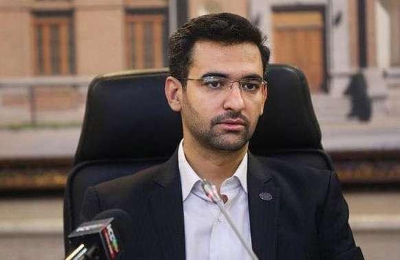 واکنش وزیر به تیتر روزنامه مرتبط با صدا و سیما
