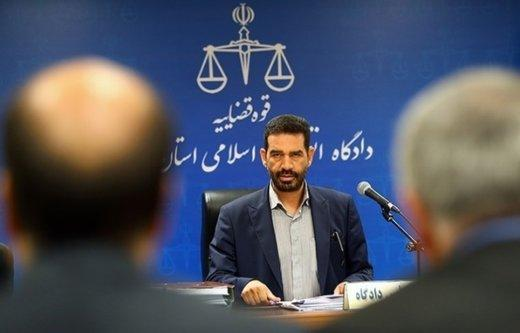 قوه قضائیه,اخبار سیاسی,خبرهای سیاسی,اخبار سیاسی ایران