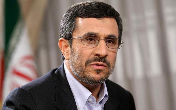 محمود احمدینژاد,اخبار سیاسی,خبرهای سیاسی,اخبار سیاسی ایران