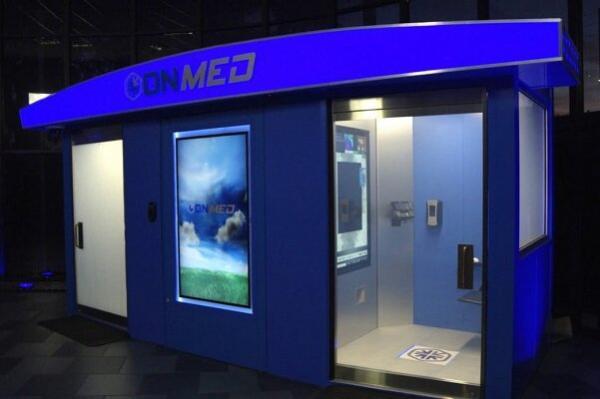 اتاق های OnMed,اخبار پزشکی,خبرهای پزشکی,بهداشت
