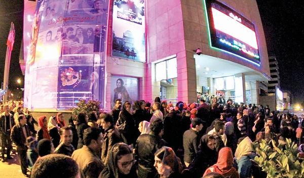سینماهای ایران در سال 98,اخبار فیلم و سینما,خبرهای فیلم و سینما,سینمای ایران