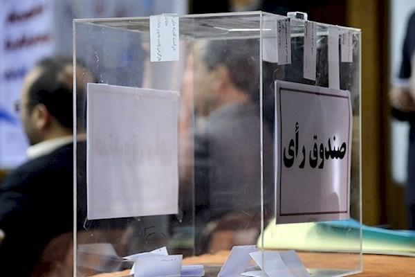 انتخابات فدراسیون,اخبار ورزشی,خبرهای ورزشی,ورزش