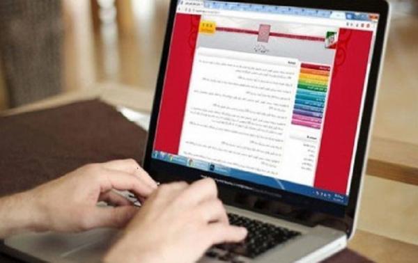ثبت نام اینترنتی کنکور,نهاد های آموزشی,اخبار آزمون ها و کنکور,خبرهای آزمون ها و کنکور