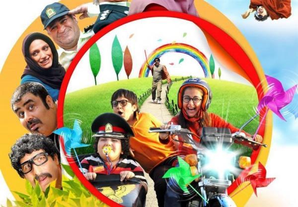 فیلمهای سینمایی نوروز 98 در تلویزیون,اخبار صدا وسیما,خبرهای صدا وسیما,رادیو و تلویزیون