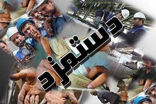 تعیین دستمزد سال 98 کارگران,اخبار کار,خبرهای کار,حقوق و دستمزد