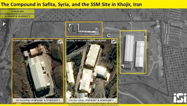کارخانه موشکسازی در سوریه,اخبار سیاسی,خبرهای سیاسی,خاورمیانه