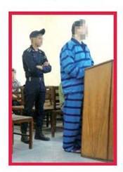 محاكمه عضو یاكوزا,اخبار حوادث,خبرهای حوادث,جرم و جنایت