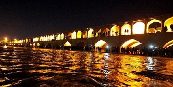 جاری شدن آب در زاینده رود,اخبار اجتماعی,خبرهای اجتماعی,محیط زیست