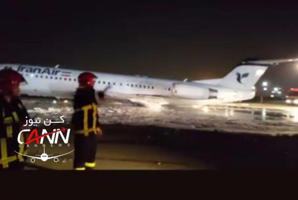 مهار حریق هواپیمای مسافربری در مهرآباد,اخبار حوادث,خبرهای حوادث,حوادث