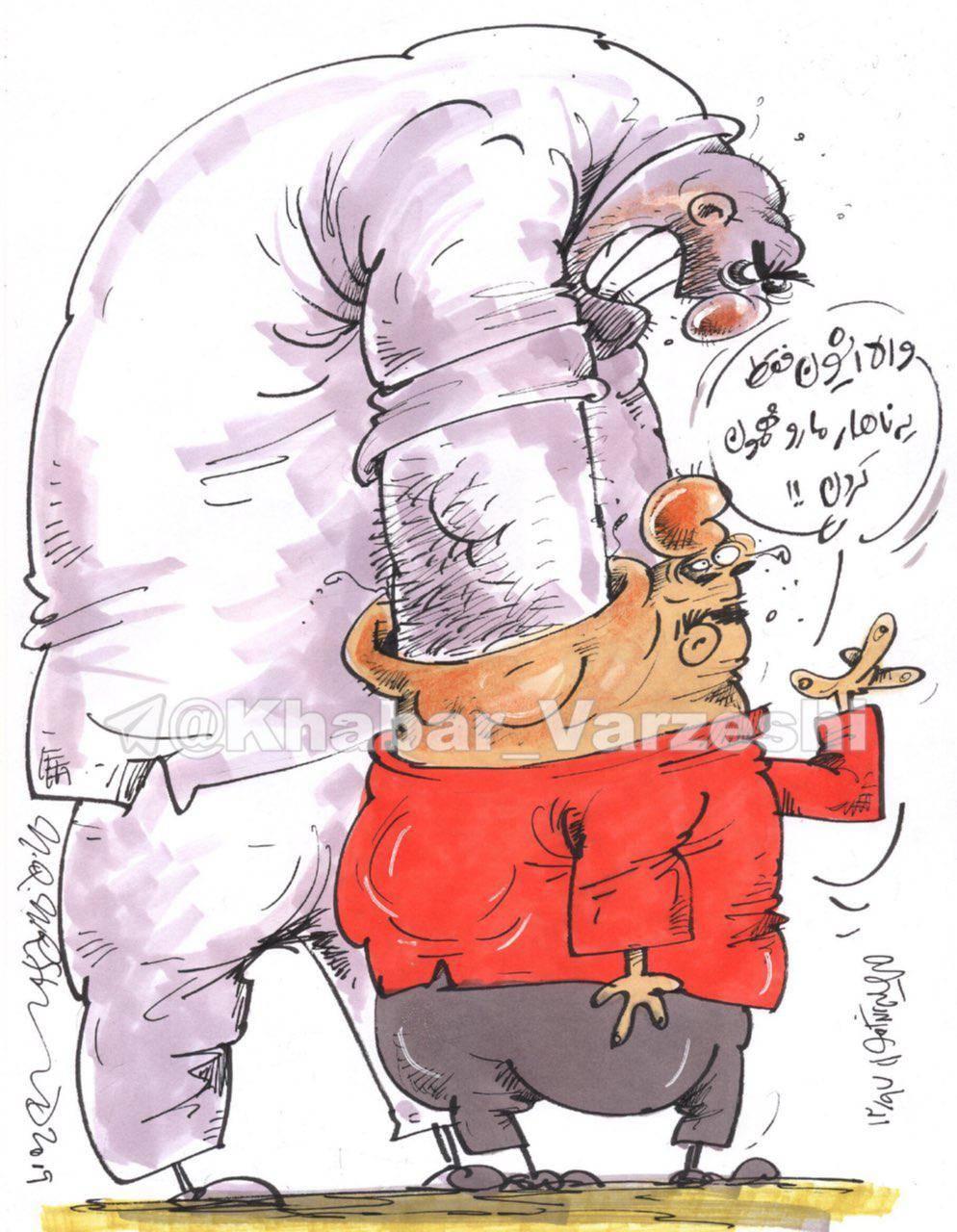 کارتون حسین هدایتی,کاریکاتور,عکس کاریکاتور,کاریکاتور ورزشی
