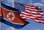 آمریکا و کره شمالی,اخبار سیاسی,خبرهای سیاسی,اخبار بین الملل