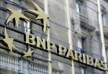 بانک های فرانسوی,اخبار اشتغال و تعاون,خبرهای اشتغال و تعاون,اشتغال و تعاون