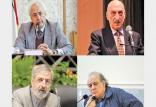 علت فقدان عدالت اجتماعی,اخبار سیاسی,خبرهای سیاسی,تحلیل سیاسی