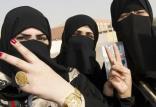 بارداری زنان داعشی,اخبار اجتماعی,خبرهای اجتماعی,آسیب های اجتماعی