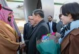 محمد بن سلمان در چین,اخبار سیاسی,خبرهای سیاسی,خاورمیانه
