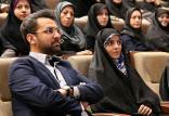 محمد جواد آذری جهرمی,اخبار اجتماعی,خبرهای اجتماعی,خانواده و جوانان