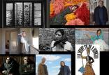دهمین جشنواره فیلمهای ایرانی ادینبورگ,اخبار هنرمندان,خبرهای هنرمندان,جشنواره