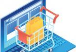 بازارهای اینترنتی,اخبار دیجیتال,خبرهای دیجیتال,اخبار فناوری اطلاعات