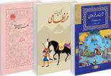 آثار ادبی,اخبار فرهنگی,خبرهای فرهنگی,کتاب و ادبیات