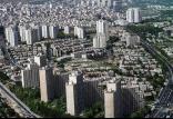 قیمت آپارتمان در کوی بیمه,اخبار اقتصادی,خبرهای اقتصادی,مسکن و عمران