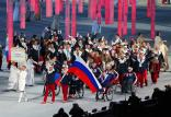 تعلیق کمیته پارالمپیک روسیه