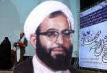 شیخ فضلالله محلاتی,اخبار مذهبی,خبرهای مذهبی,فرهنگ و حماسه