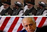 توافق طالبان با آمریکا,اخبار افغانستان,خبرهای افغانستان,تازه ترین اخبار افغانستان