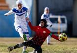 لیگ برتر فوتبال بانوان,اخبار ورزشی,خبرهای ورزشی,ورزش بانوان