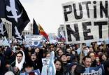 تظاهرات در روسیه,اخبار دیجیتال,خبرهای دیجیتال,اخبار فناوری اطلاعات