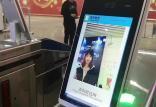 هوش مصنوعی در مترو شنزن,اخبار دیجیتال,خبرهای دیجیتال,اخبار فناوری اطلاعات