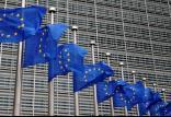 اتحادیه اروپا,اخبار اشتغال و تعاون,خبرهای اشتغال و تعاون,اشتغال و تعاون