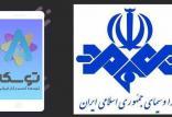 شرکت توسکا,اخبار صدا وسیما,خبرهای صدا وسیما,رادیو و تلویزیون