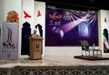 سومین نشست کمیسیونهای تخصصی شورای عالی حوزه علمیه خراسان,اخبار مذهبی,خبرهای مذهبی,حوزه علمیه