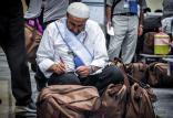 زائران,اخبار مذهبی,خبرهای مذهبی,حج و زیارت