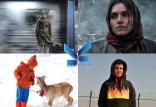 فیلمهای ایرانی در رویداد بینالمللی,اخبار هنرمندان,خبرهای هنرمندان,جشنواره